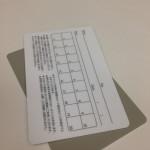 サインパネルはプラスチックカードへの印刷オプションの新定番