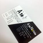 飲食店のショップカードをオンデマンド印刷