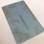 メンバーズカードの印刷なら色にこだわった特色で