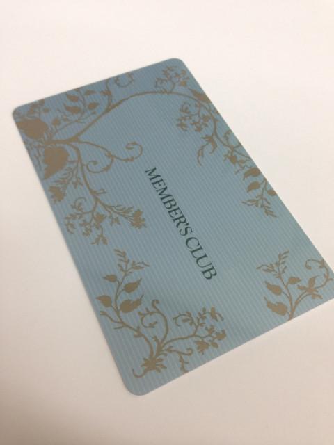 メンバーズカード印刷