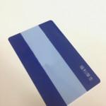 福利厚生用の会員カードをコーポレートカラーで作成