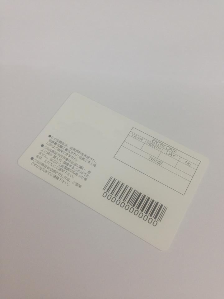 バーコードを印字したメンバーズカード