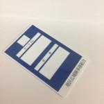 組合の職員証をICカードで1,000枚作成