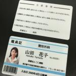 バーコード・顔写真付きの病院の入館証を1枚作成