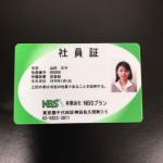 医療機関の職員カードを作成~ダイレクト印字の縁の余白はどれくらい?~
